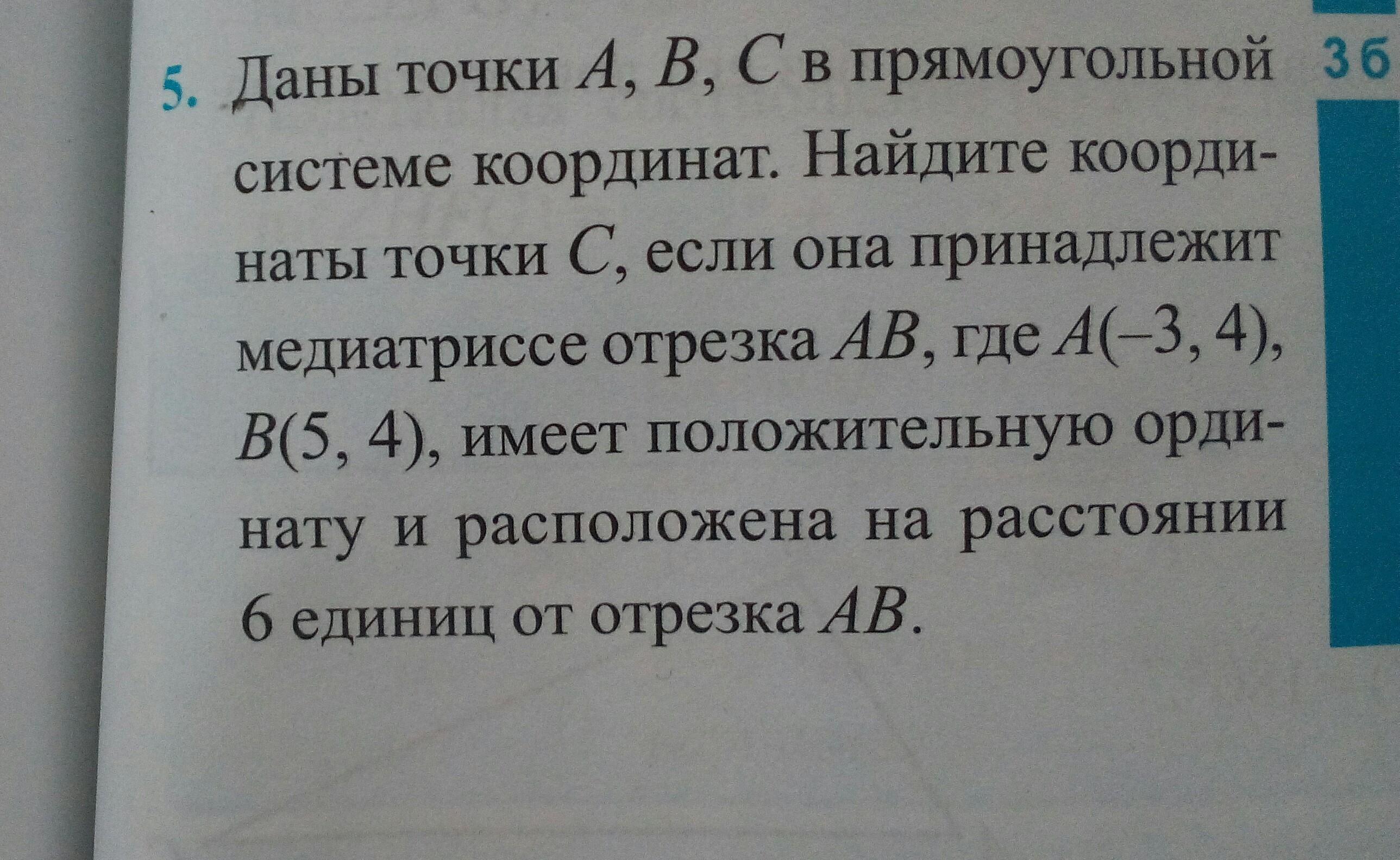 Решите пожалуйста.))