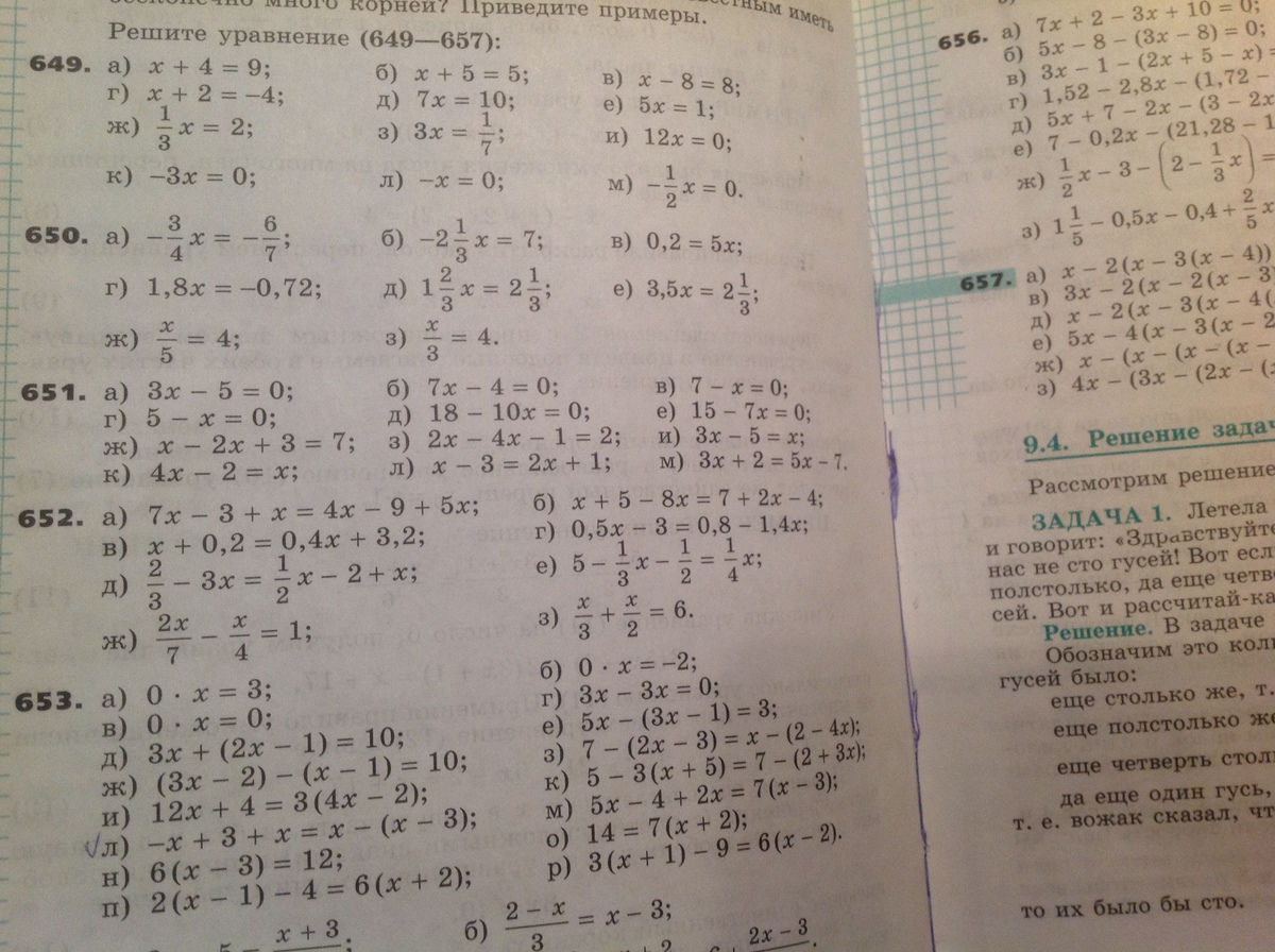 Задачи с одним неизвестным с решением геометрические задачи по теории вероятности решение