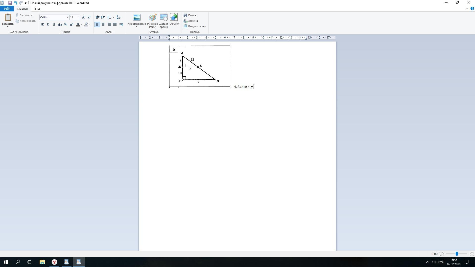 Как записать файлы на флешку 72