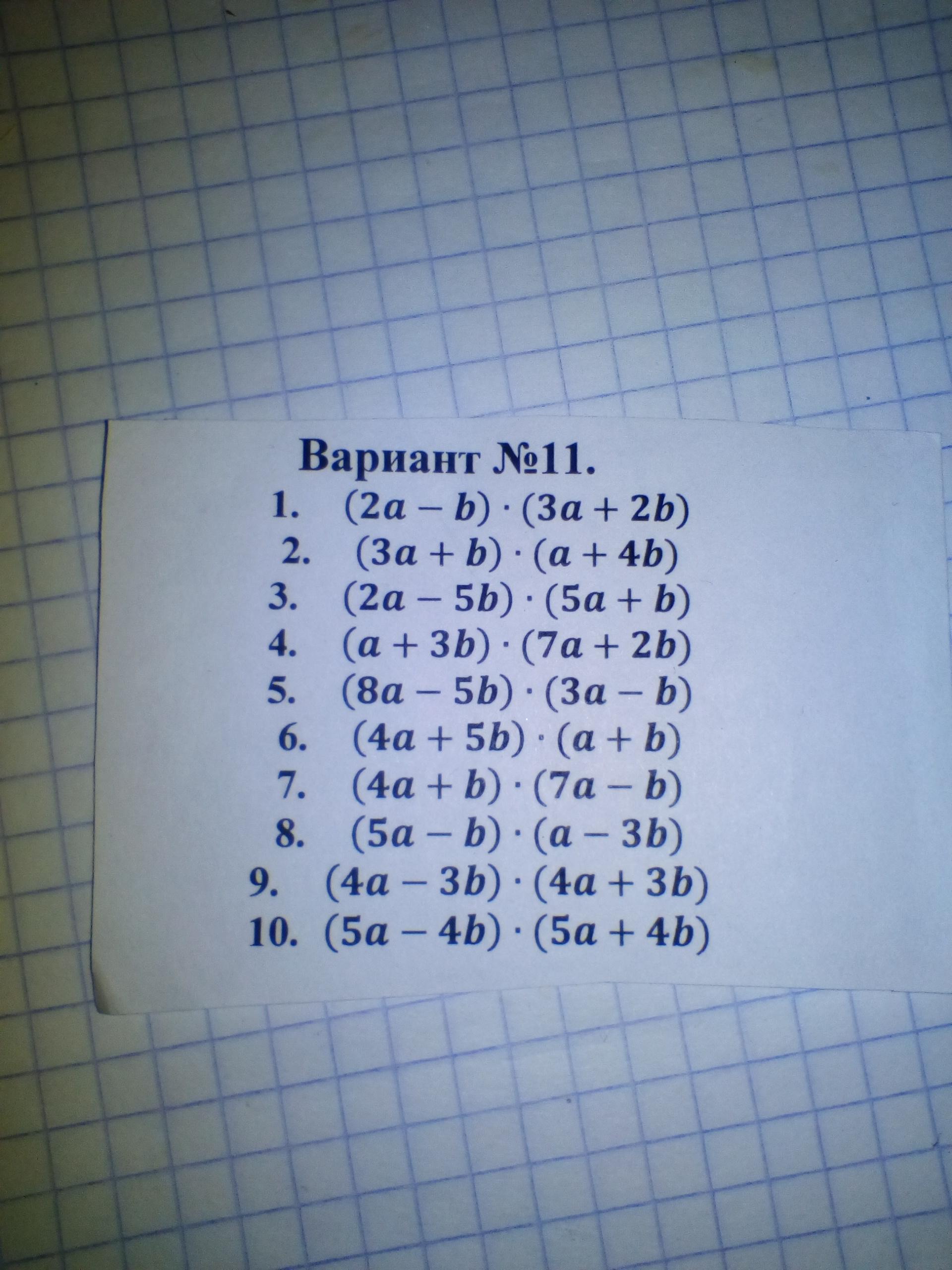 Помогите пожалуйста)