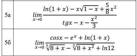 Вычислить предел, используя формулу Тейлора. 25 б