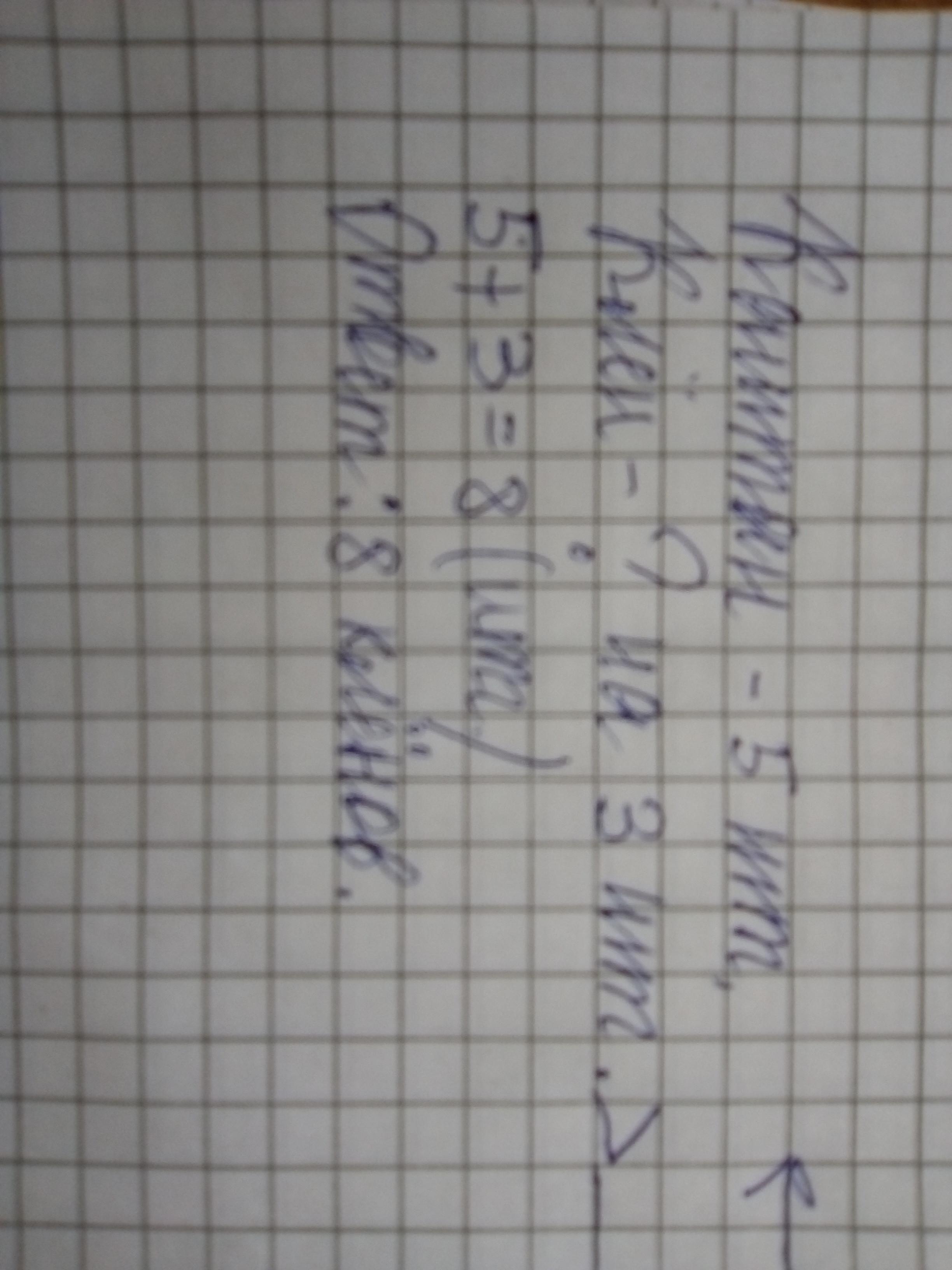 Как решить задачу с каштанами решение задач на составление уравнений с модулем
