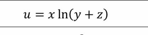 Найти частные производные второго порядка функции