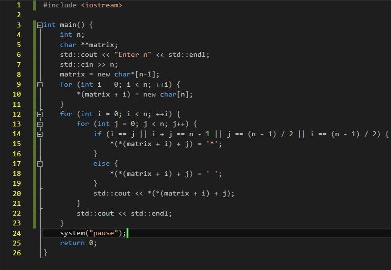 Динамические массивы в C примеры уроки