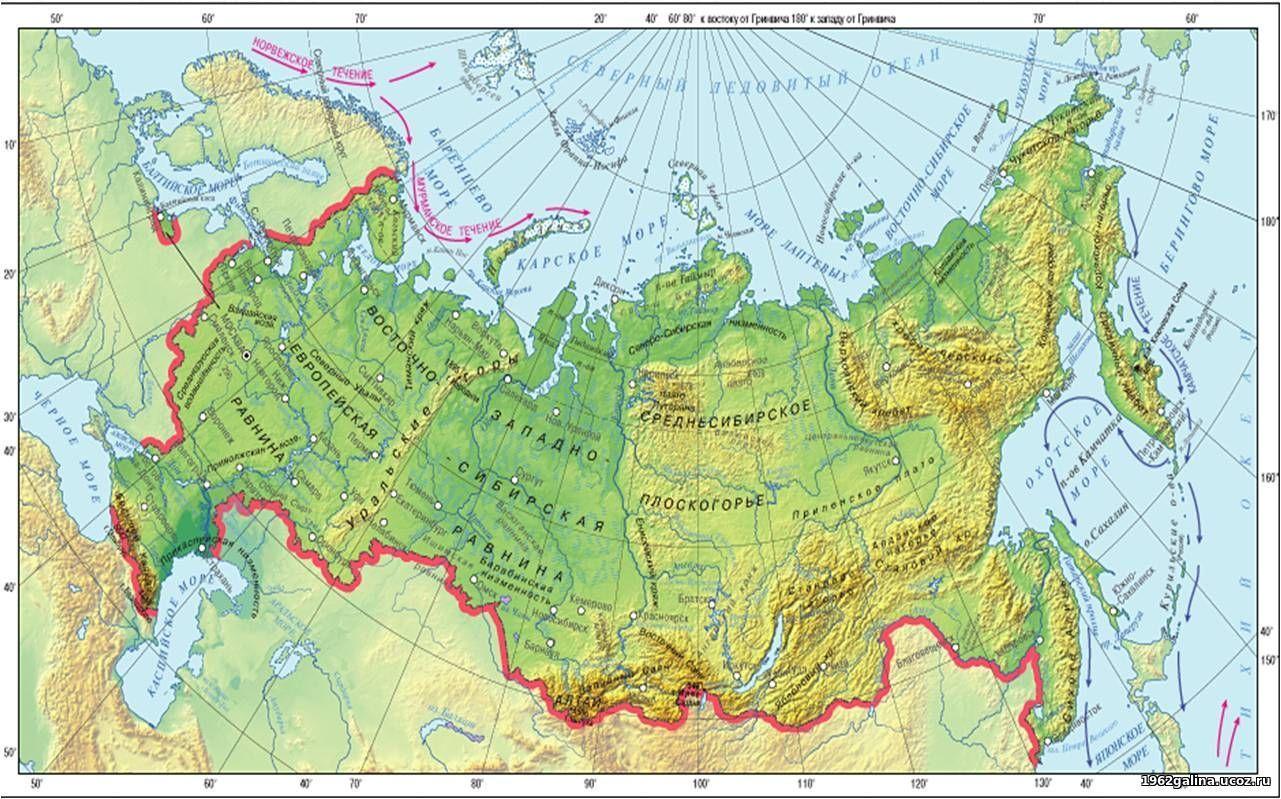 добавляет довольно картинки физической карты географии россии даже