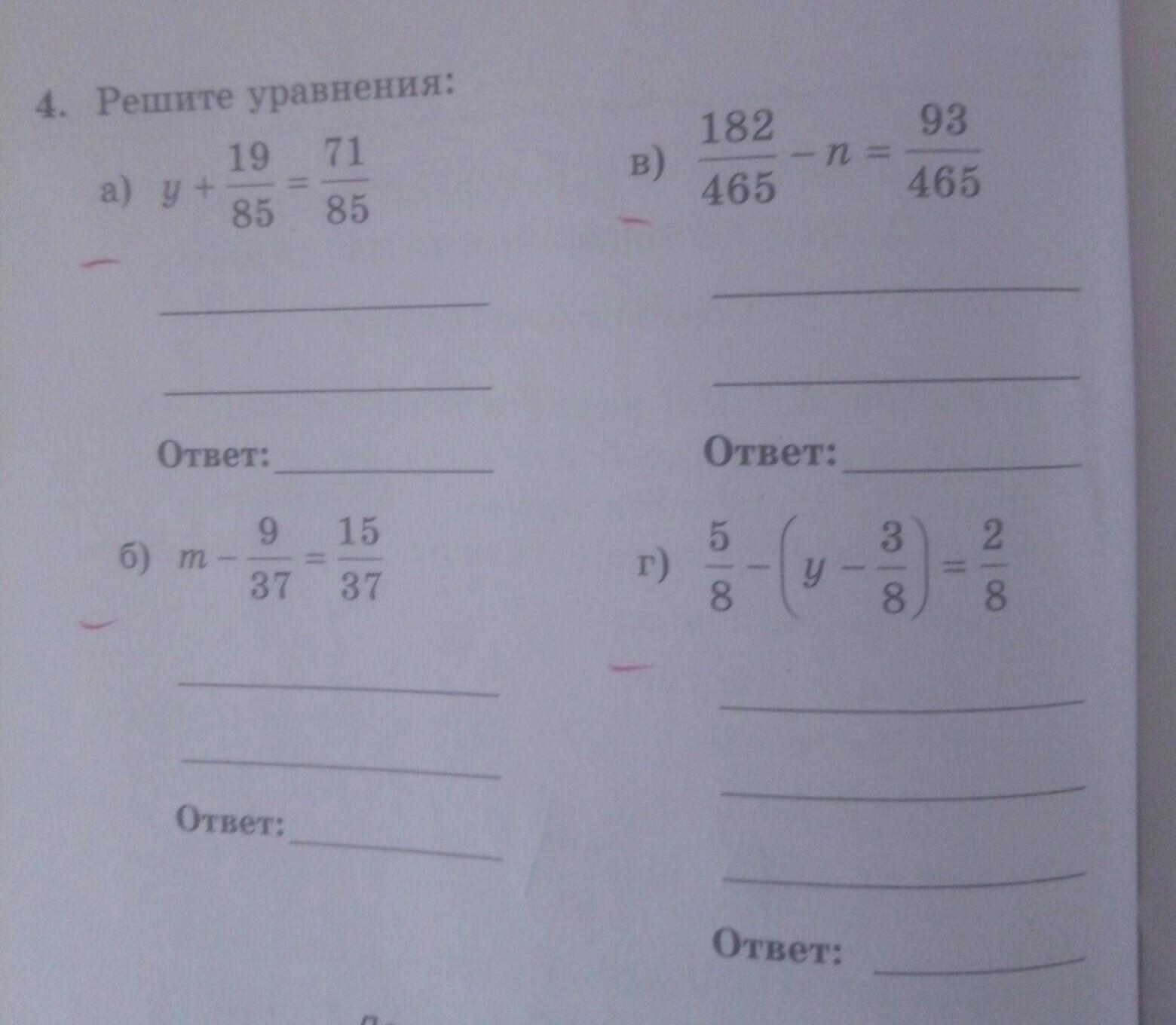 Решите уравнение!!!! 