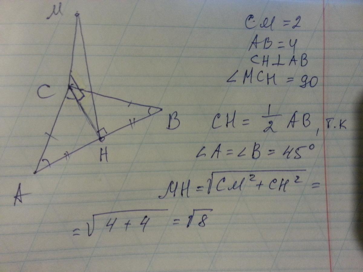 найдите площадь треугольника авс ав
