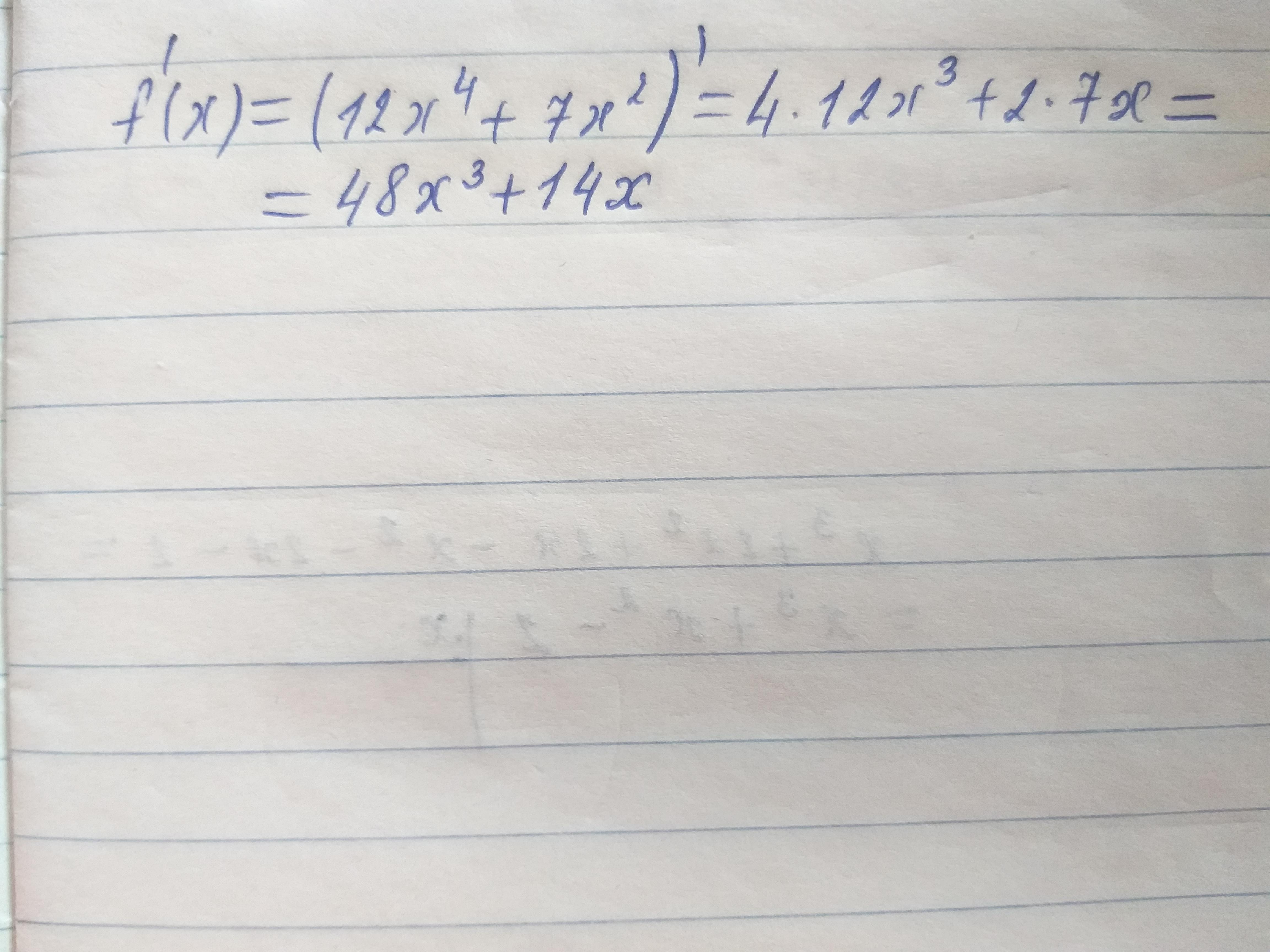 Найти производную функции  f(x)=12x^4+7x^2