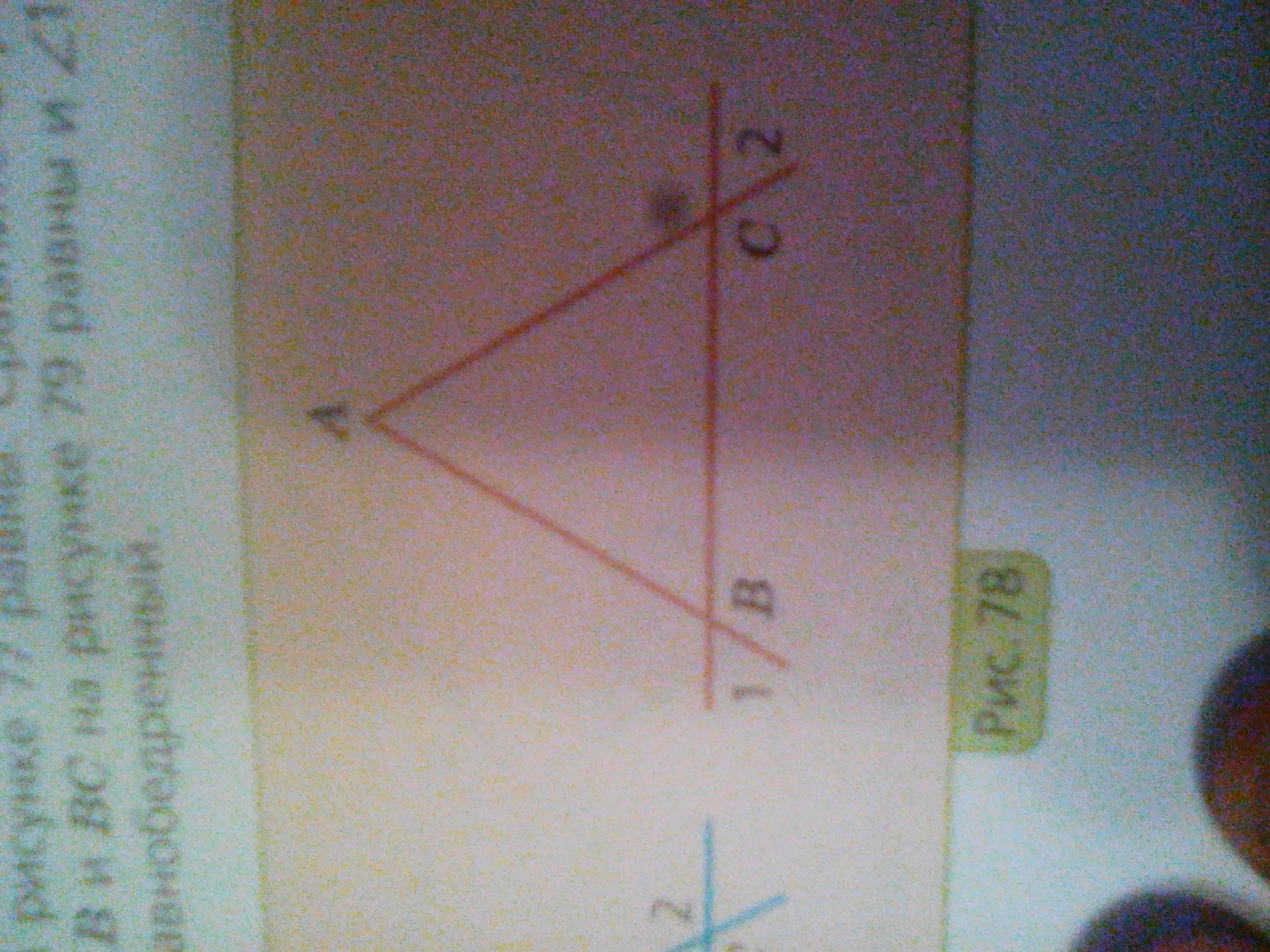 Отрезки AB и AC на рисунке 78 равны. Сравните углы 1 и 2.