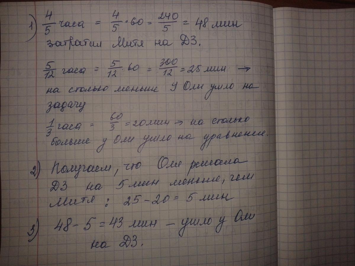На решение задачи уравнений решения задач из кирика