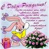 Дарья3386555