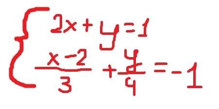 Решите систему уравнений!