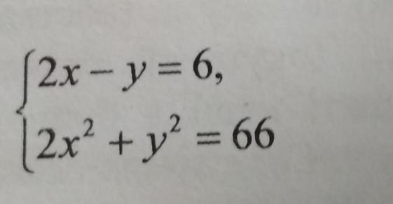 Помогите даю 12 баловрозв'яжіть систему рівнянь