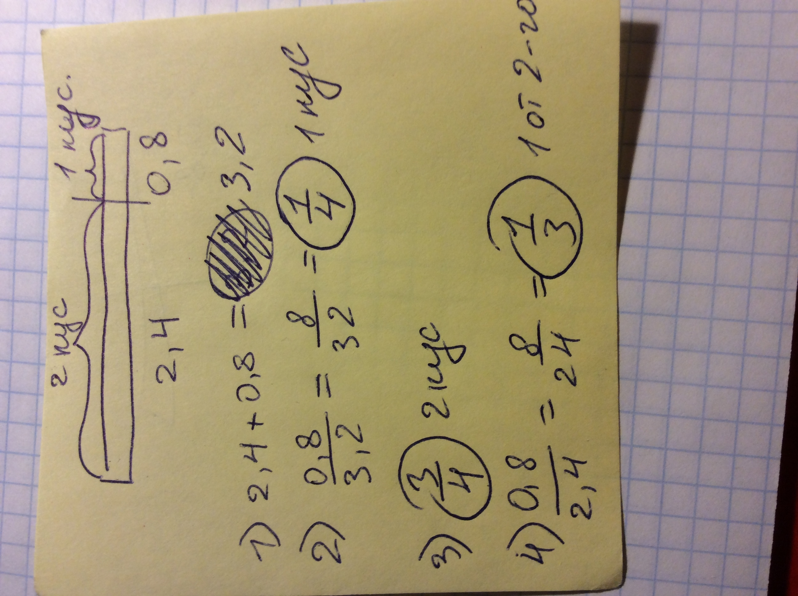 Решите задачу трубу разрезали на две части решение задач в онлайне по программированию