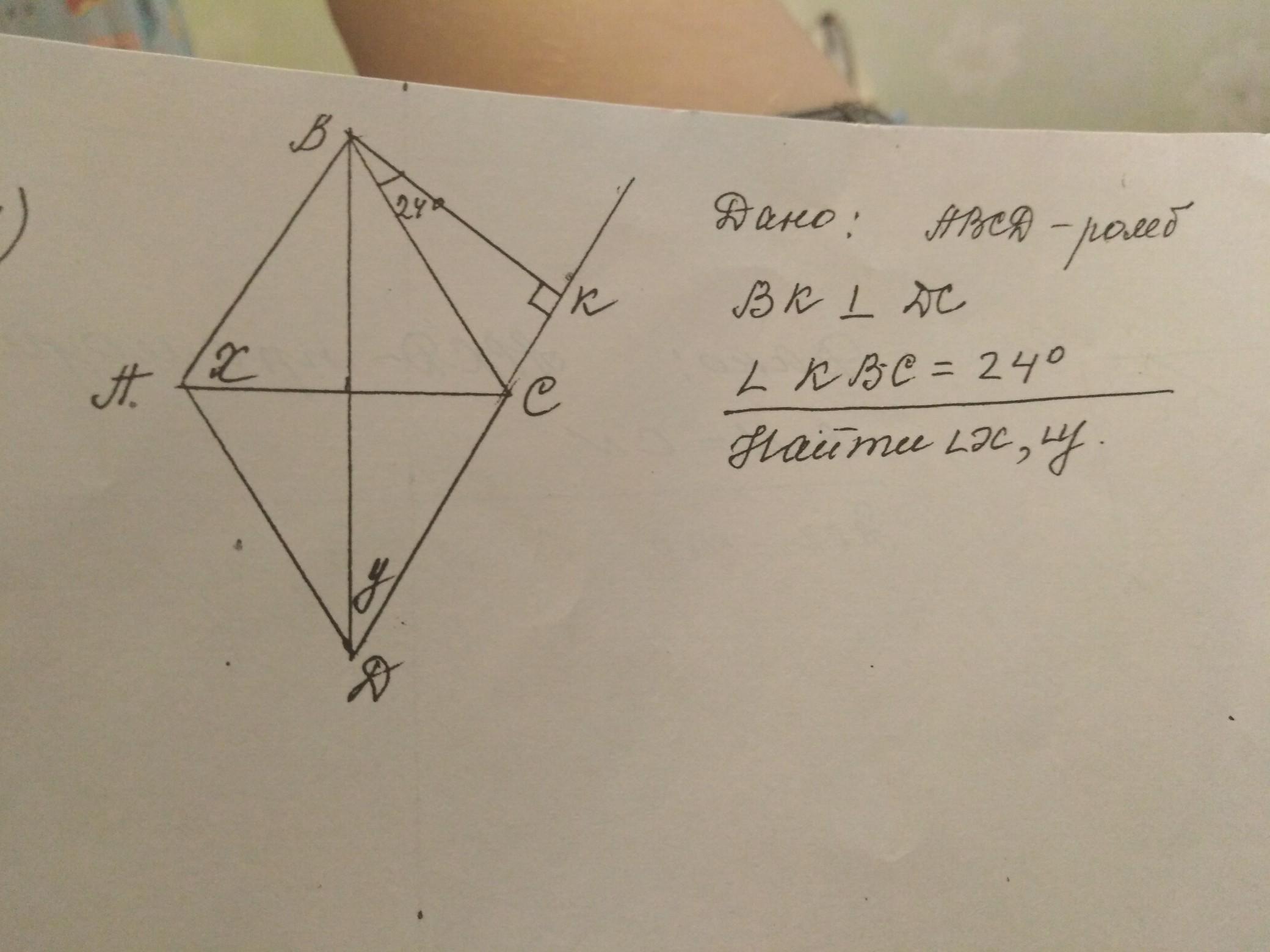Помогите решить задачу по геометрии класс термех примеры решения задач по статике