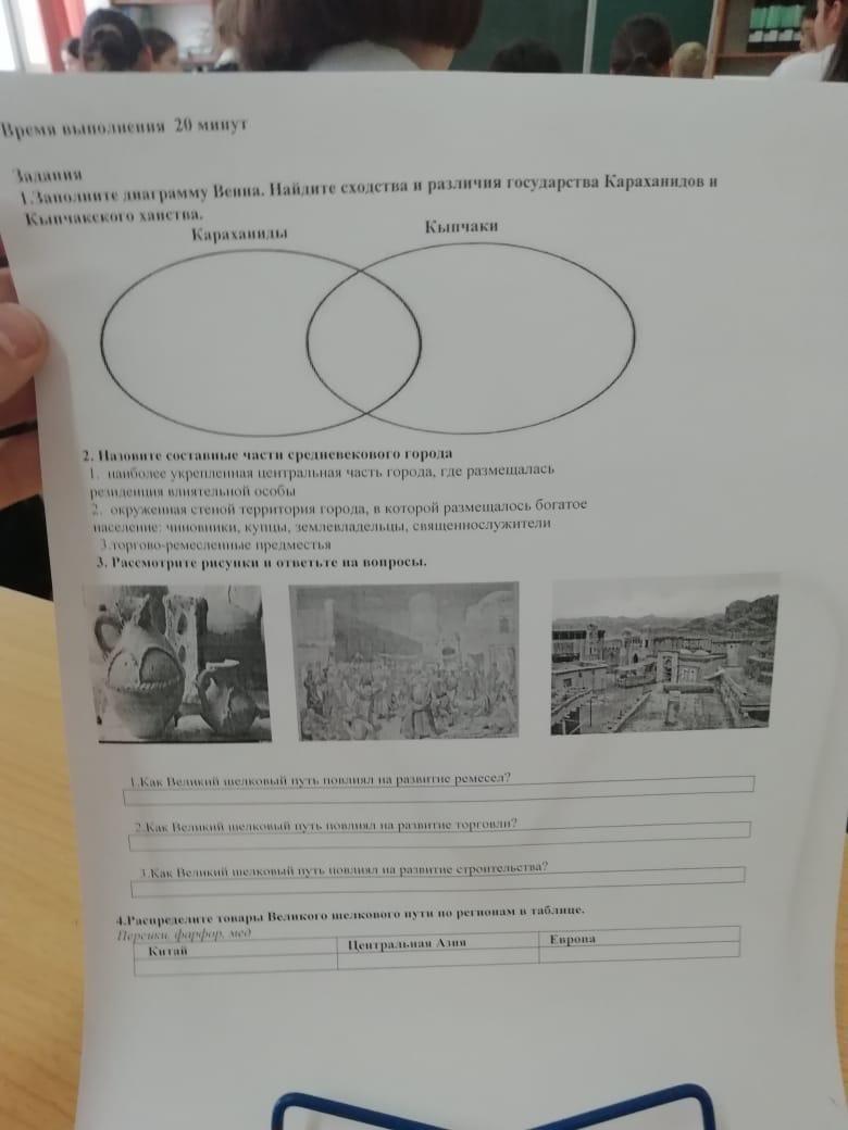 Сор 2 по английскому языку 6 класс 2 четверть пж