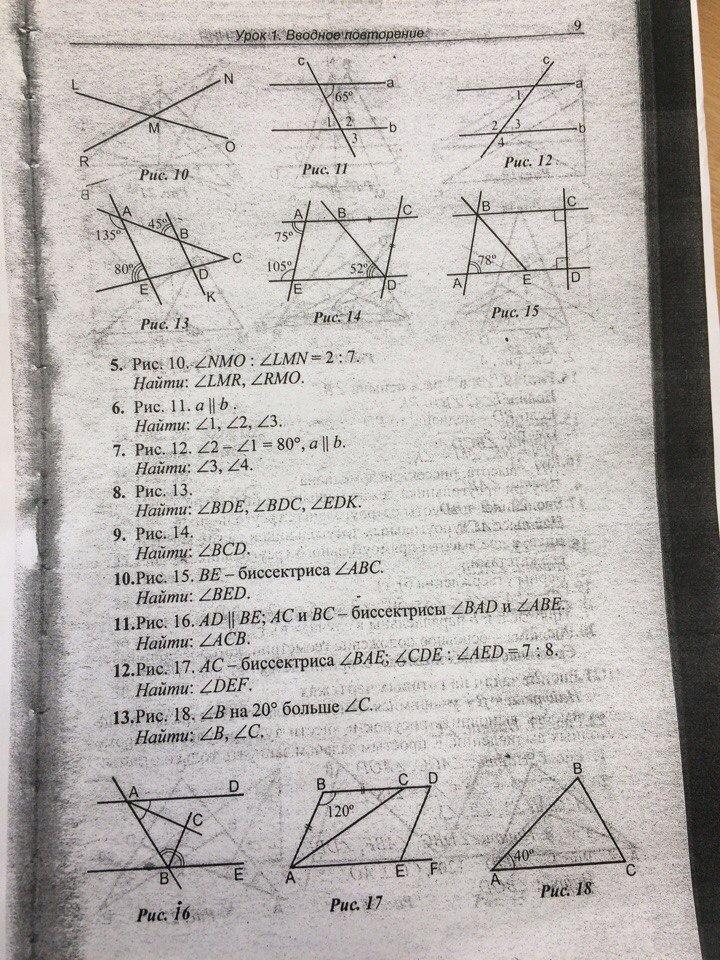 Ершова ап 2014 г в некоторых случаях гдз по геометрии для учащихся 7 класса является единственным способом усвоить