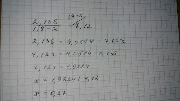 Ма-136-02 к 7,62х39 l-415