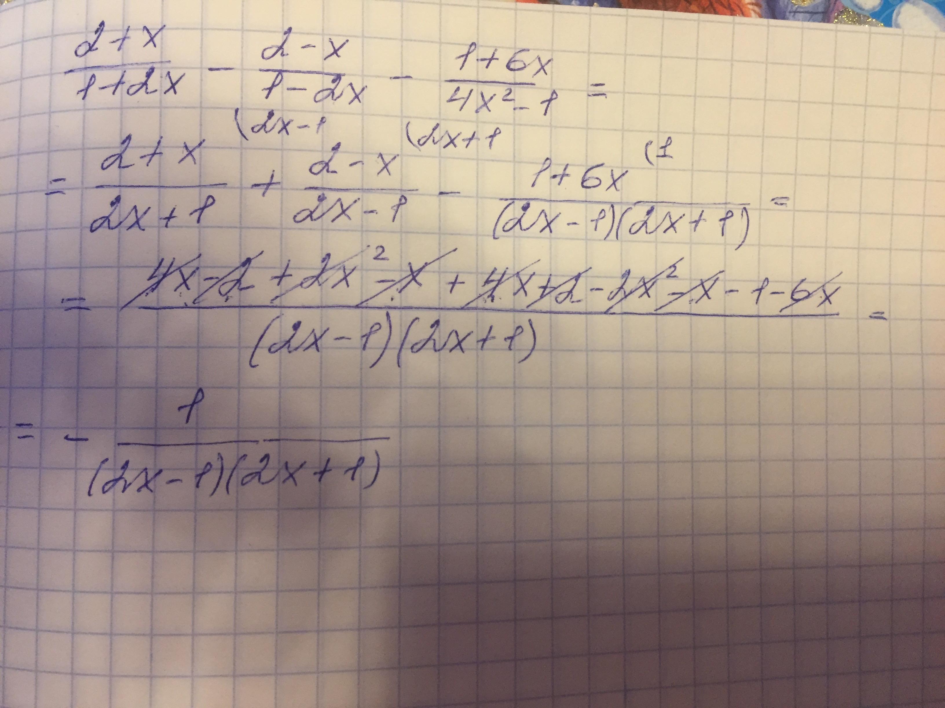 ((2+x)/(1+2x))-((2-x)/(1-2x))-((1+6x)/(4x^(2)-1))=