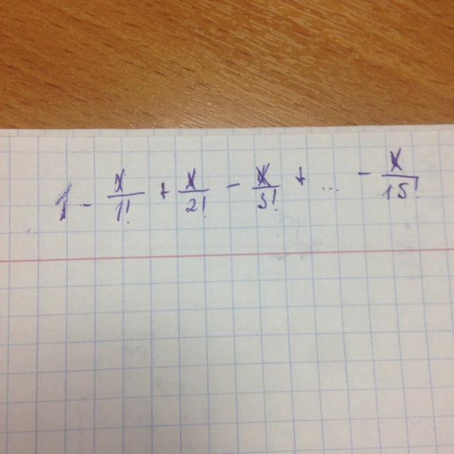 составить блок схему для нахождения площади прямоугольника