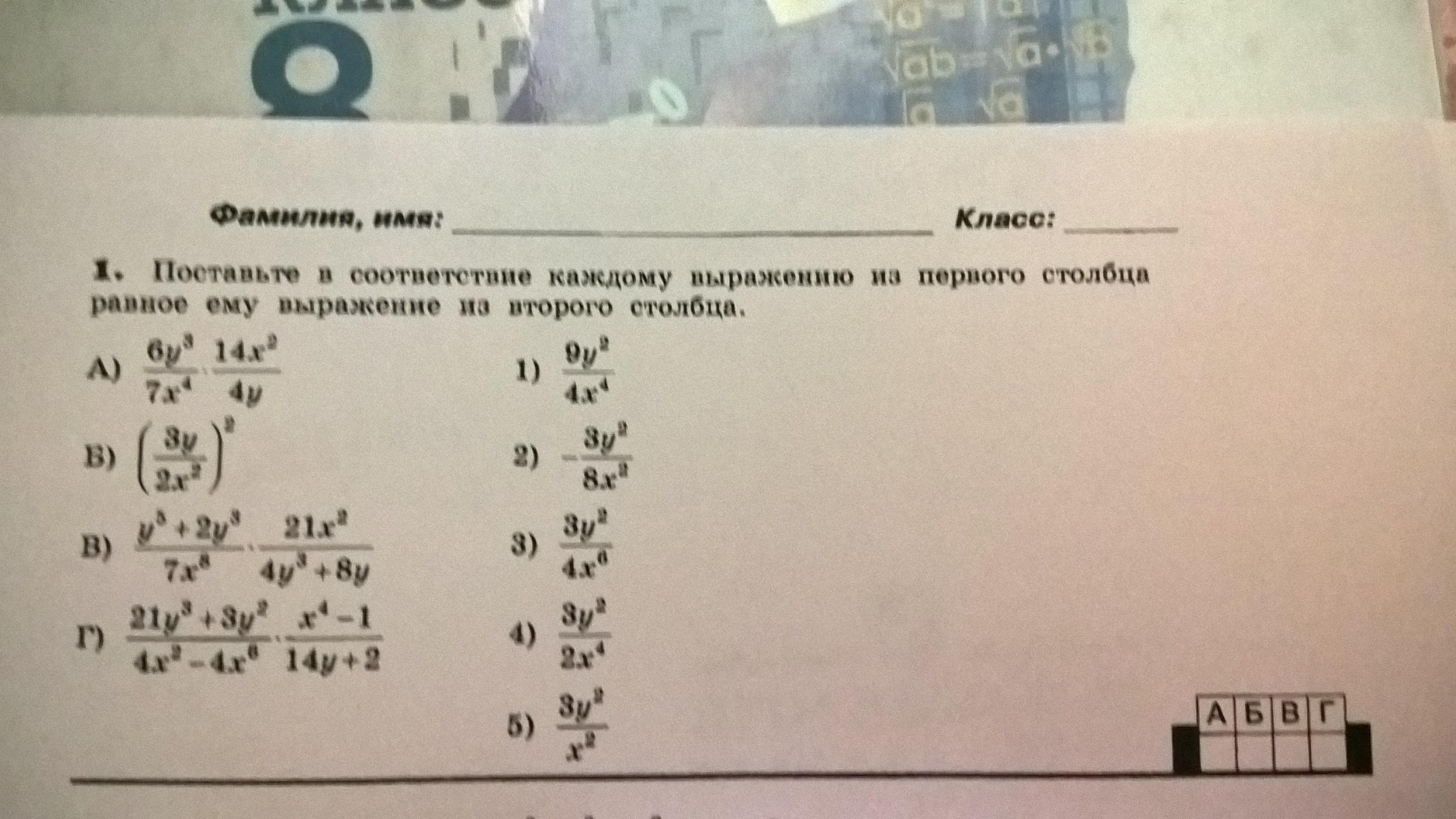 Помогите с алгеброй ребят,плииииииииз