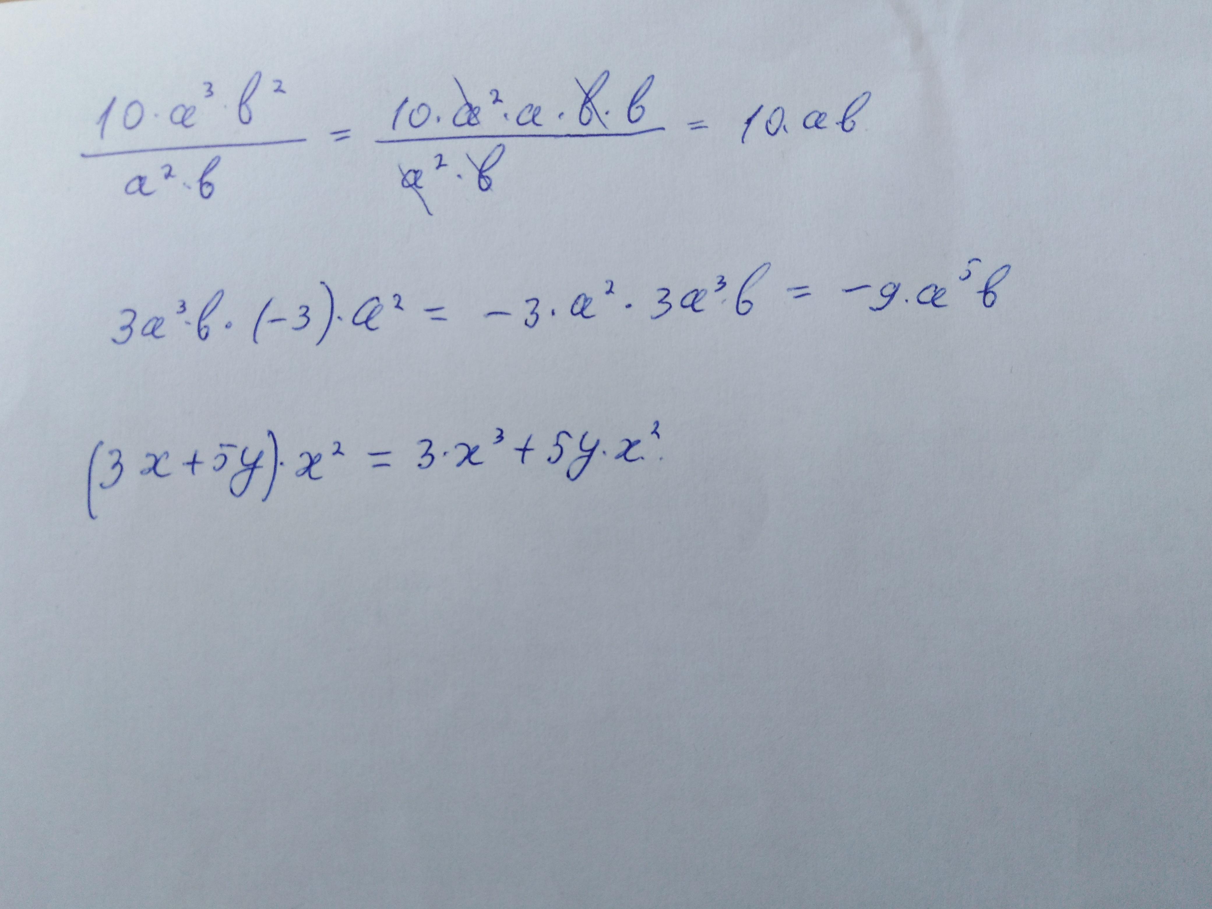 Помогите пожалуйста срочно решить примеры С