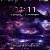 Shabanova0906Di