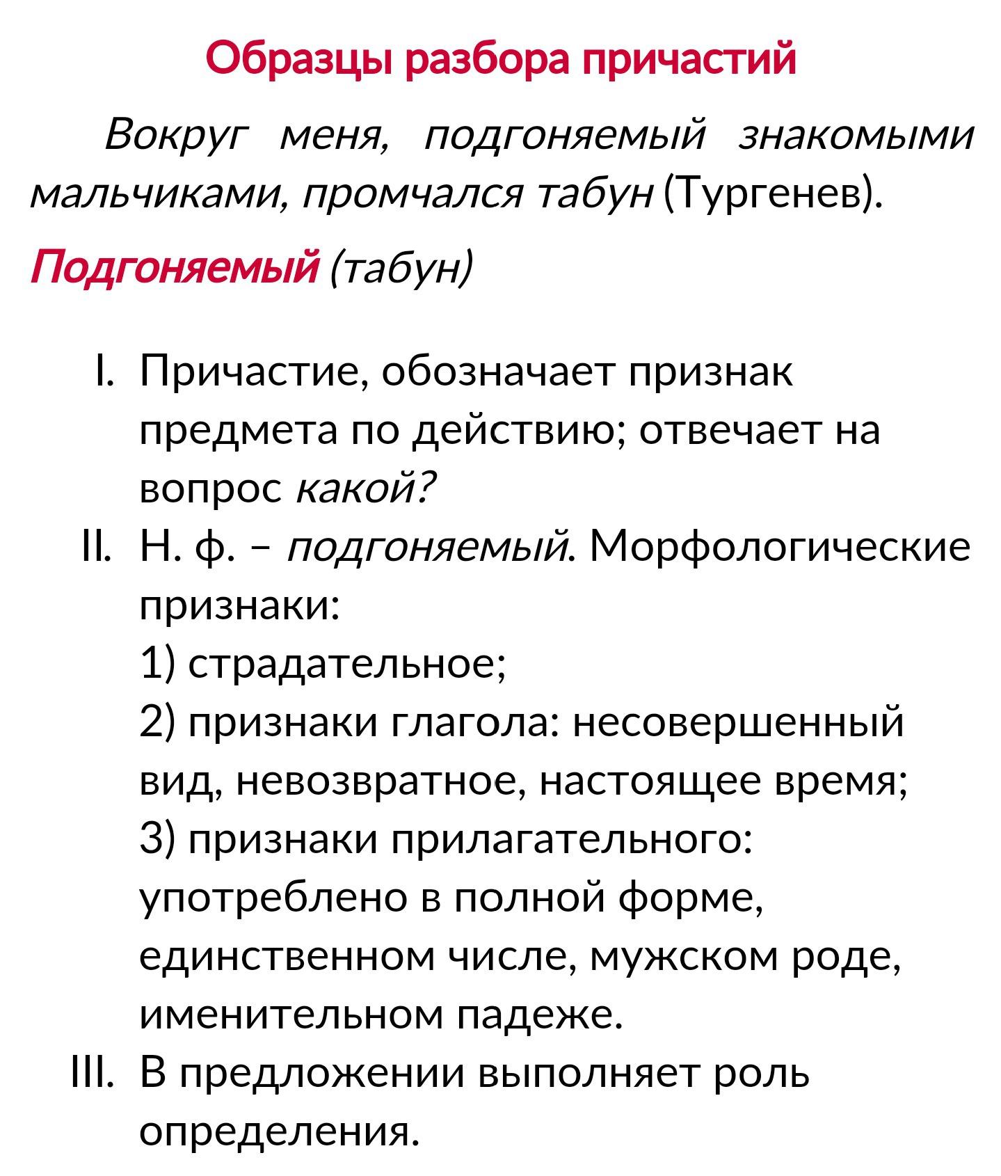 банки новокузнецка кредитные карты