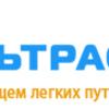 РуСтИк192002