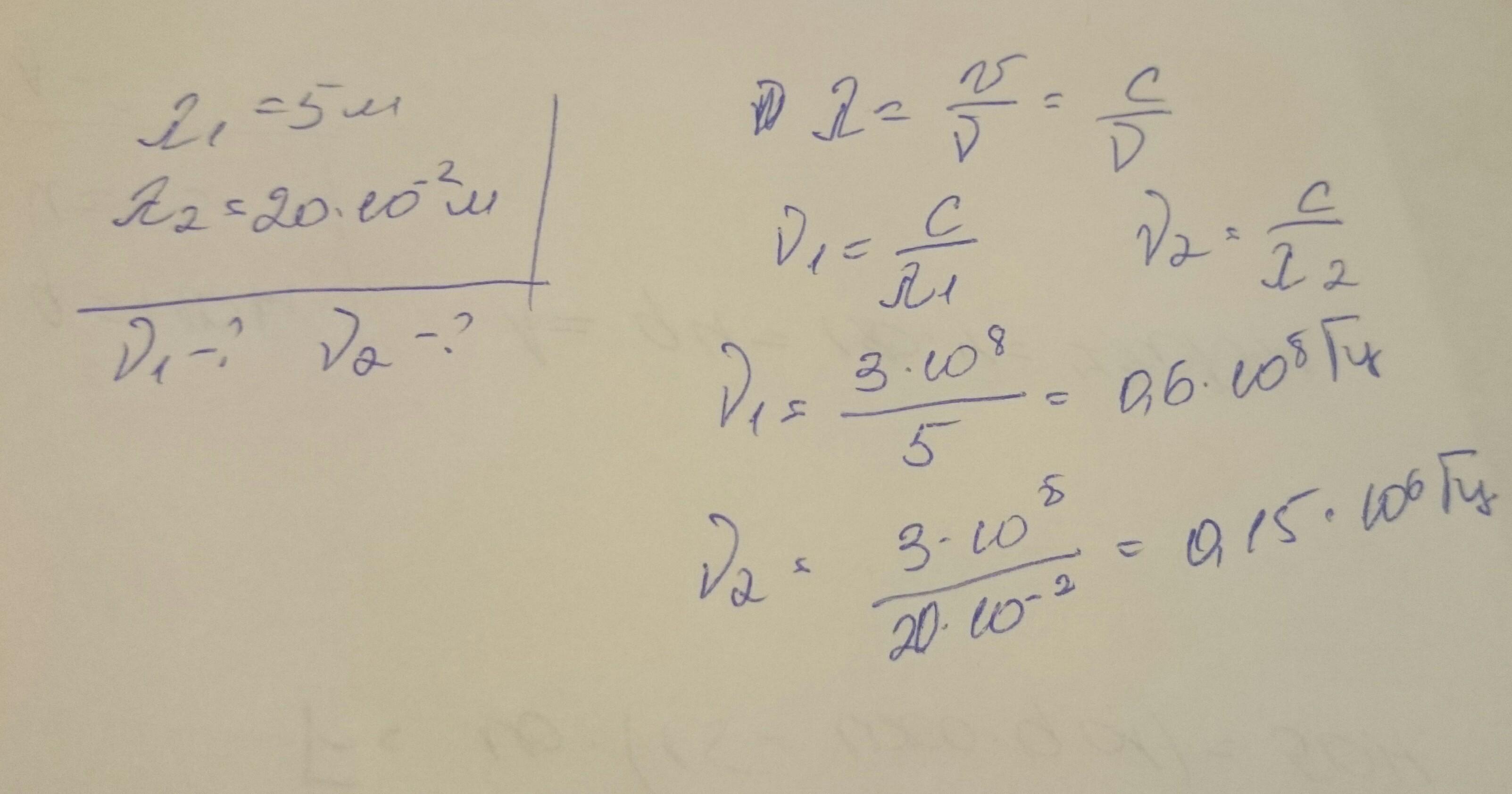 Как решить задачу скорость звука в воздухе задачи с решением уравнения 4 класс