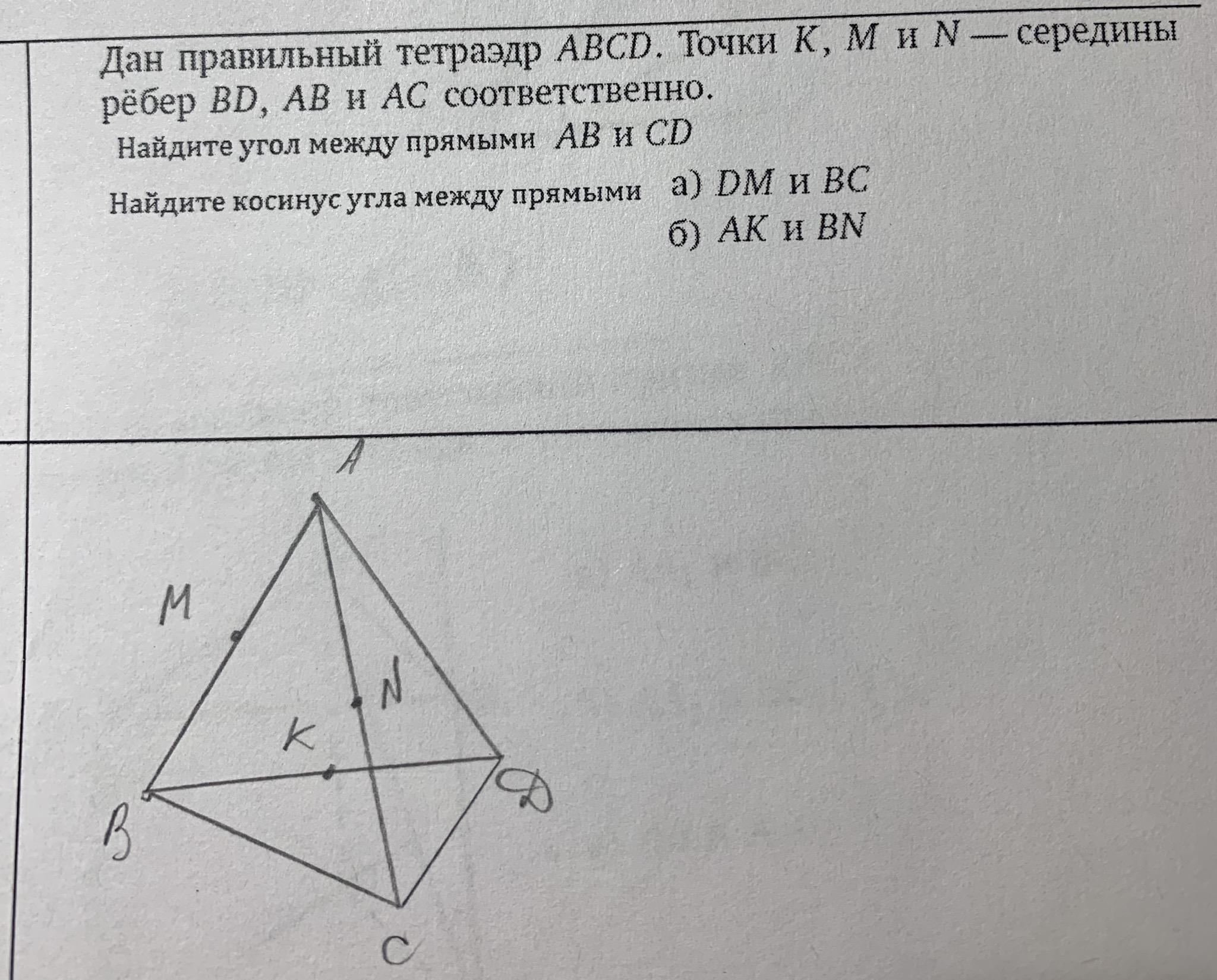 Где решить задачи по геометрии комплексный управленческий анализ решение задач