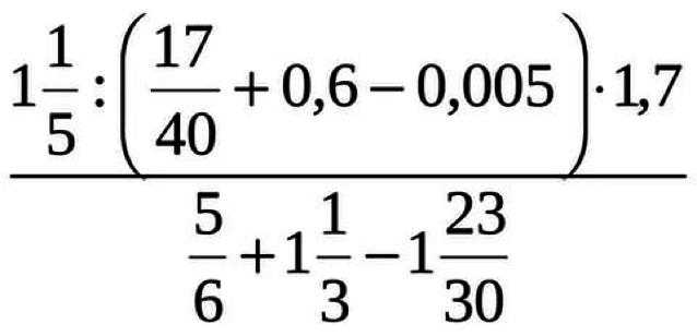 Изображение к вопросу Как решить этот пример??? Загрузить png