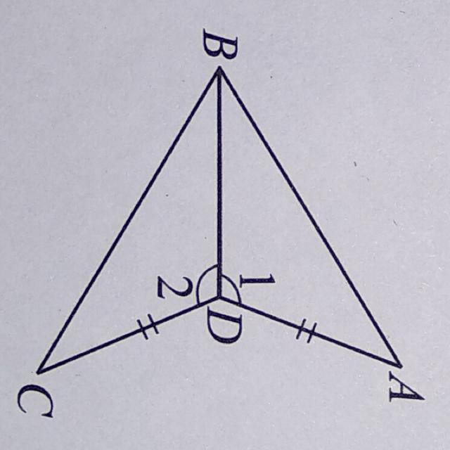 На рисунке AD=DC,угол 1 равен углу 2,AD равно 6