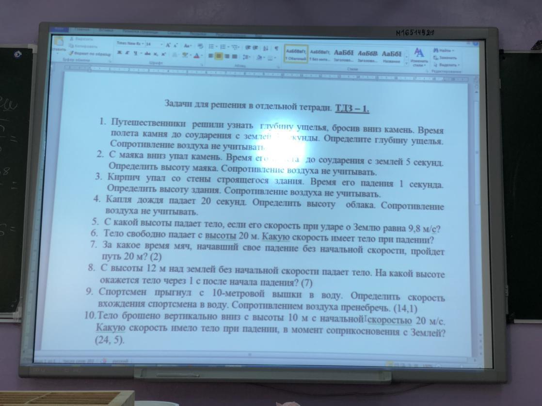 Решение задач с5 по физике решение задач на тему егэ
