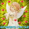 sevda14umarova14
