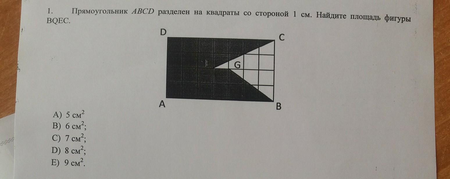 Помогите решить пожалуйста)