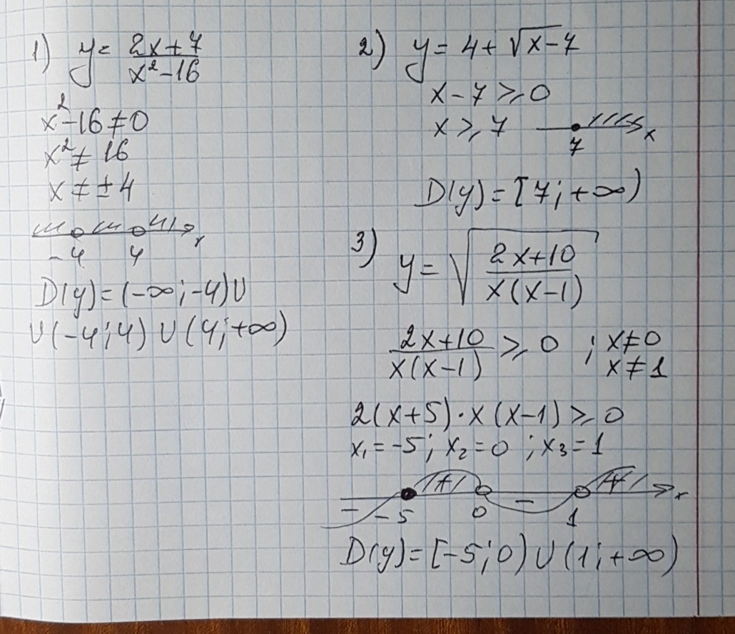 find the hcf of 81 and 237 and express it as a linear
