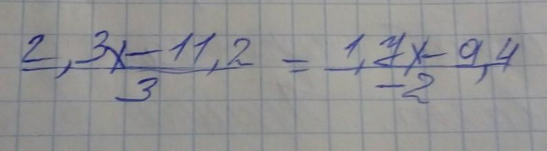Решите уравнение пожалуйста