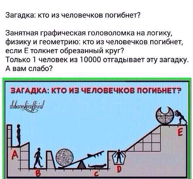 Сценарий на татарском на 50 лет женщине