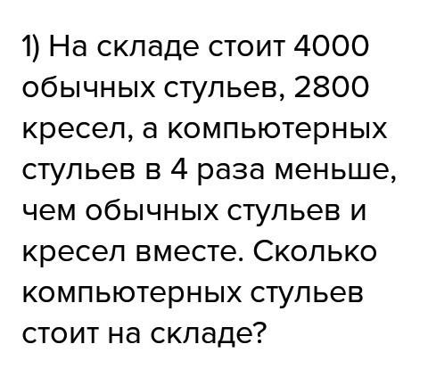 Решите, СРОЧНО))) Пожалуйста)<br><br>