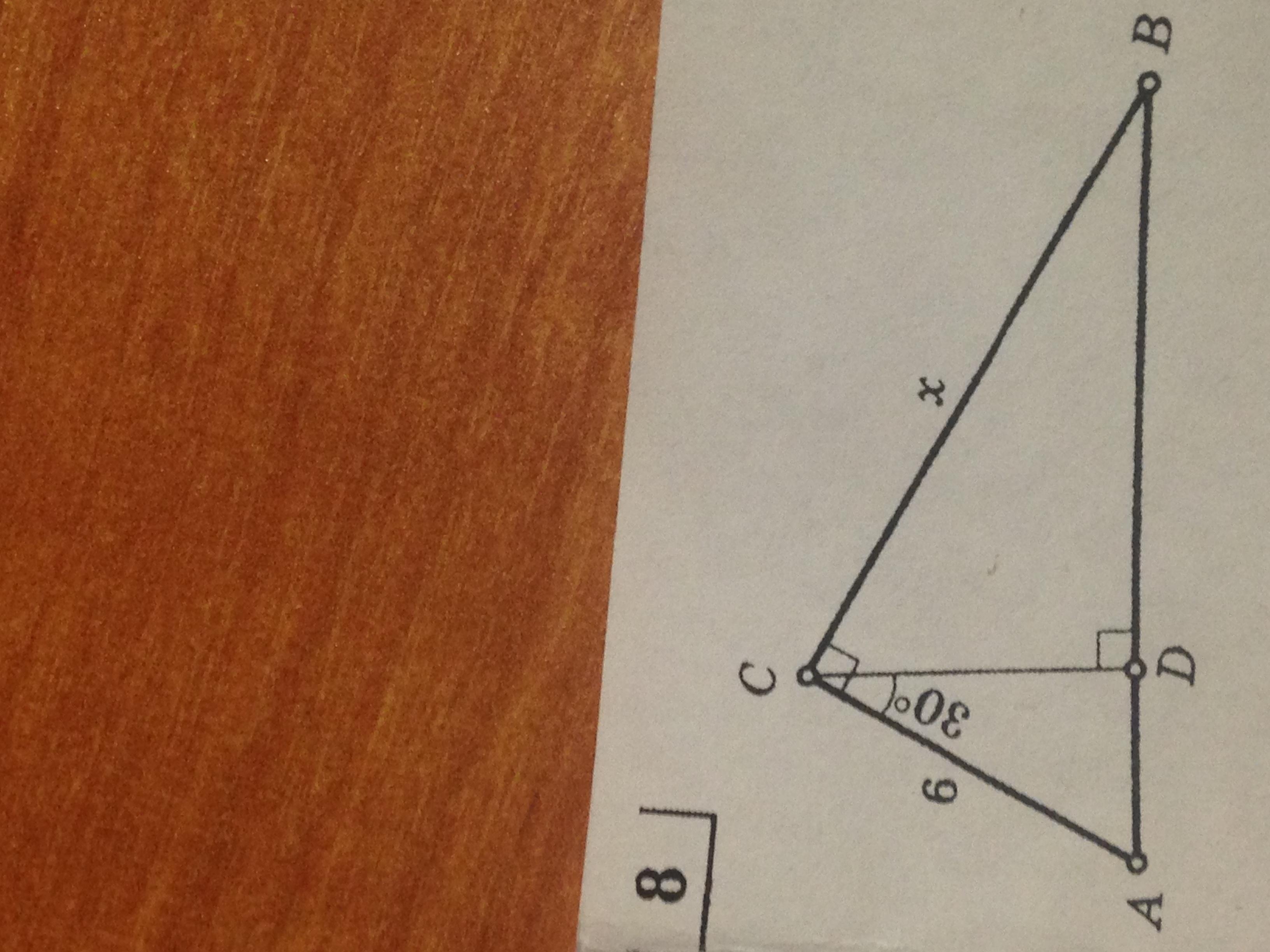 Помогите найти чему равна сторона x в треугольнике
