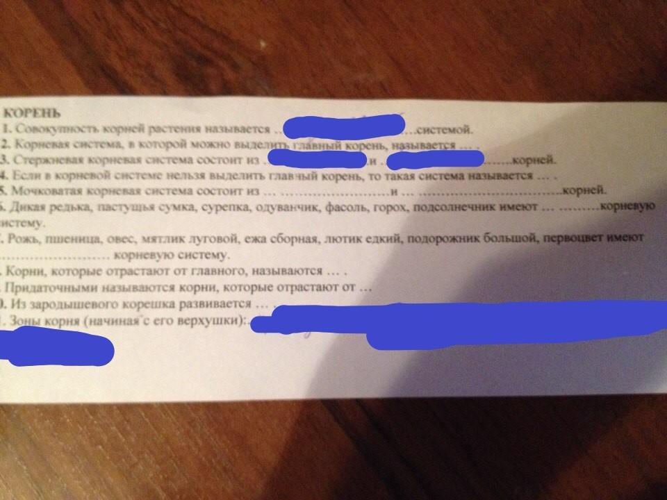 Помогите пожаулйста, хз как делать))