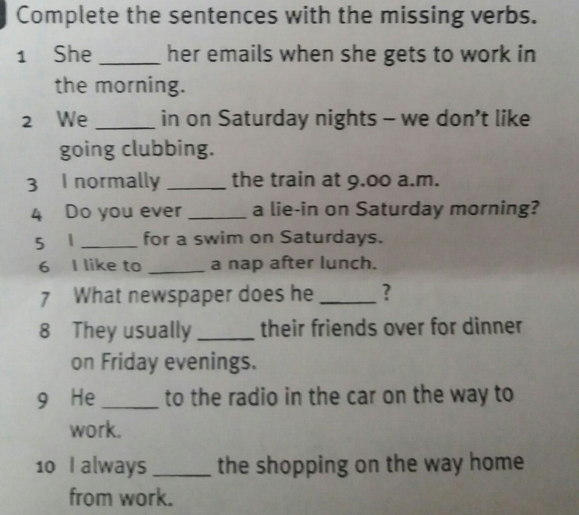 Помогите пожалуйста с английским.