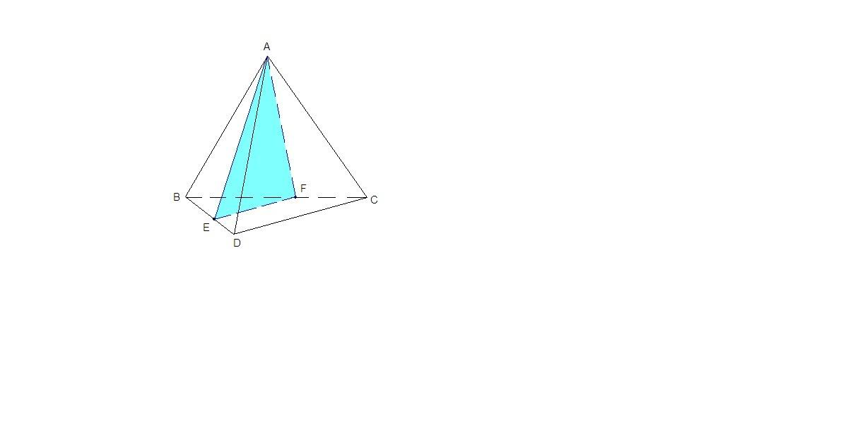 1. Каждая пара точек А, Е и F лежит в плоскости одной грани.