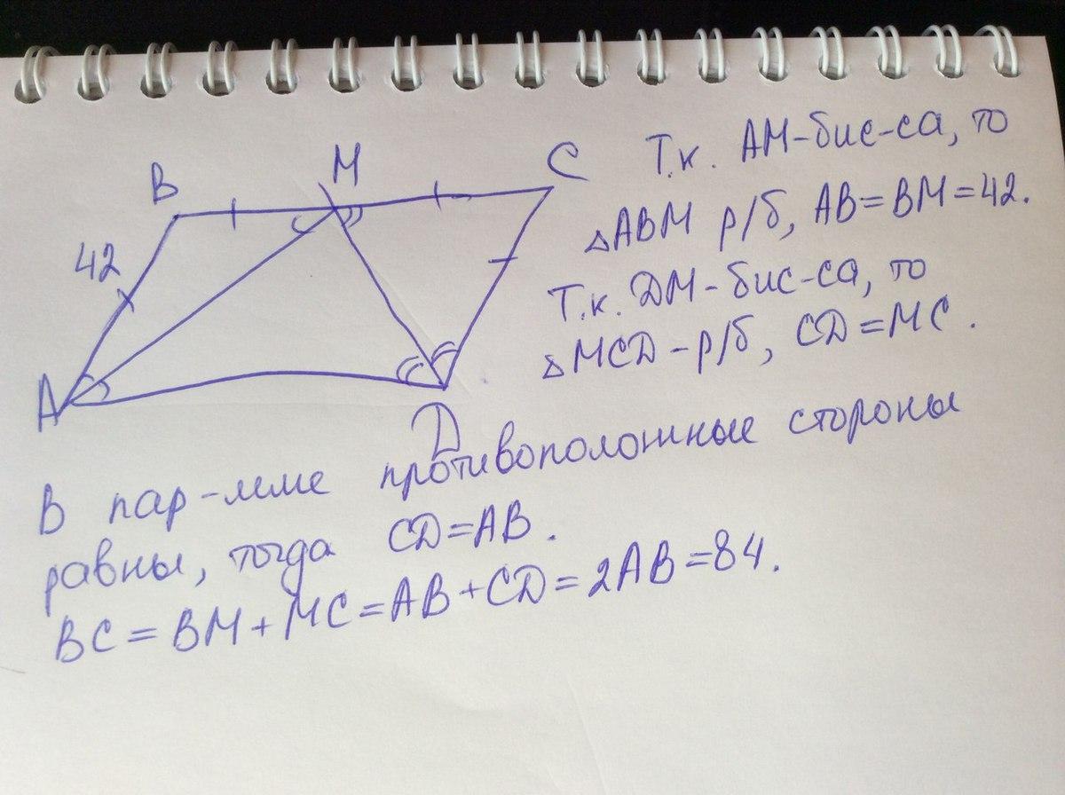 подготовки в параллелограмме острый угол которого равен 30 биссектриса ювелирного отдела