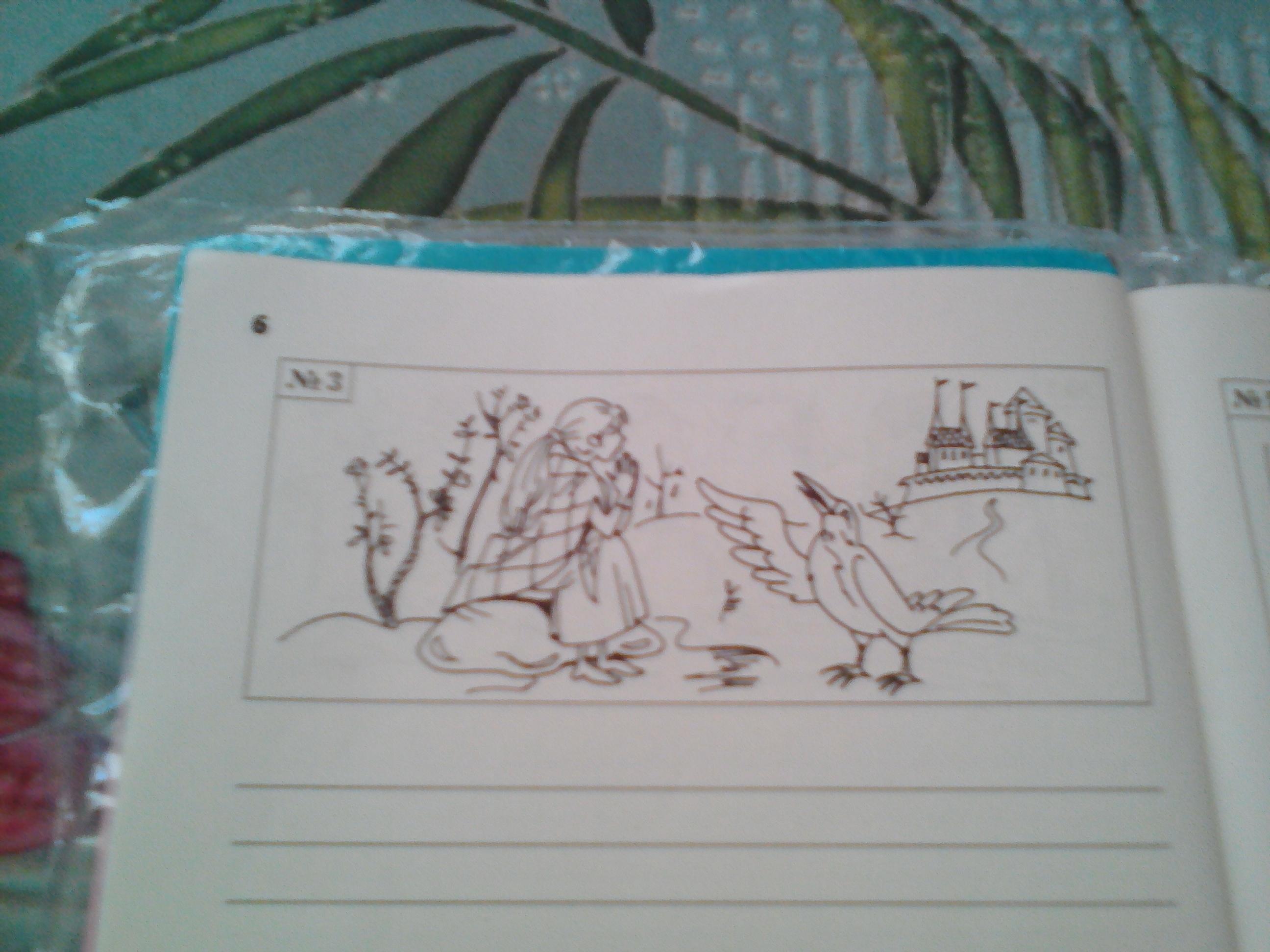 Снежная королева найти в тексте отрывки соответствующие рисункам