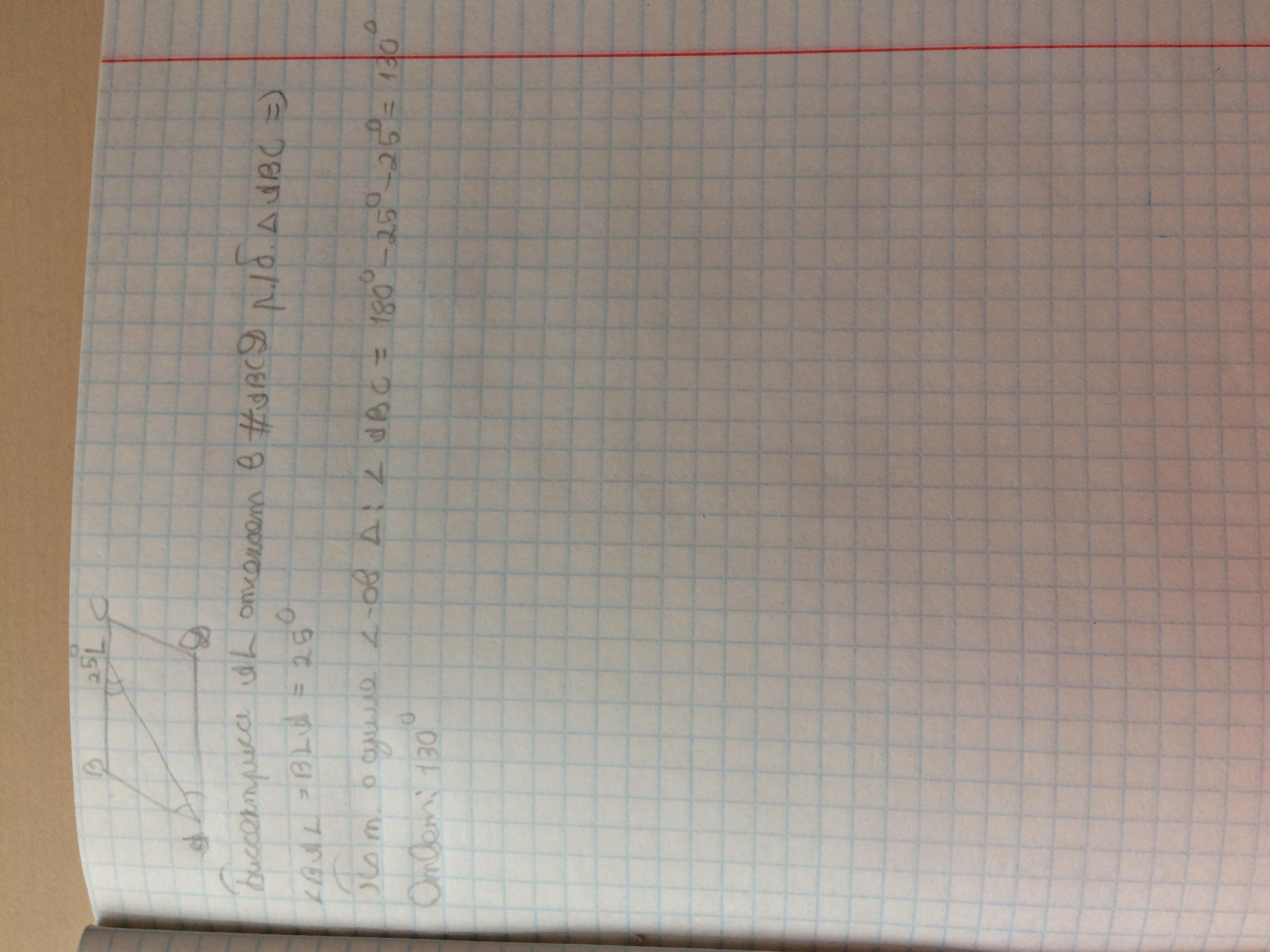 Найдите величину тупого угла параллелограмма авсд