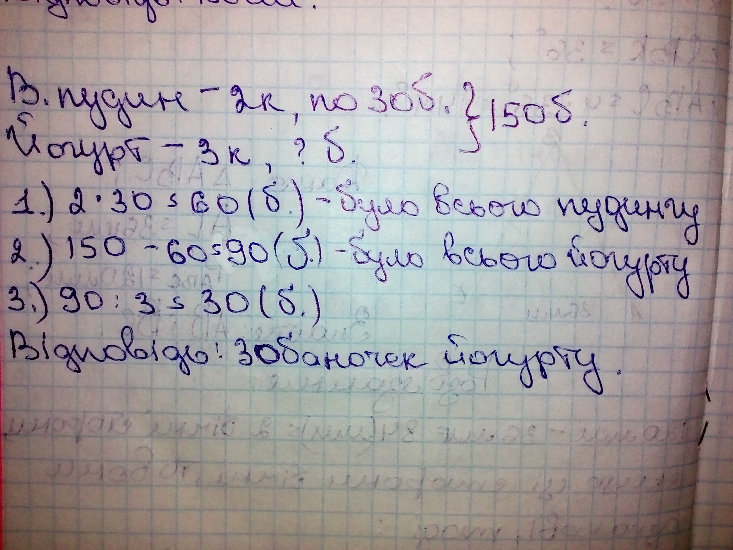 Умова и решение, думаю понятно)