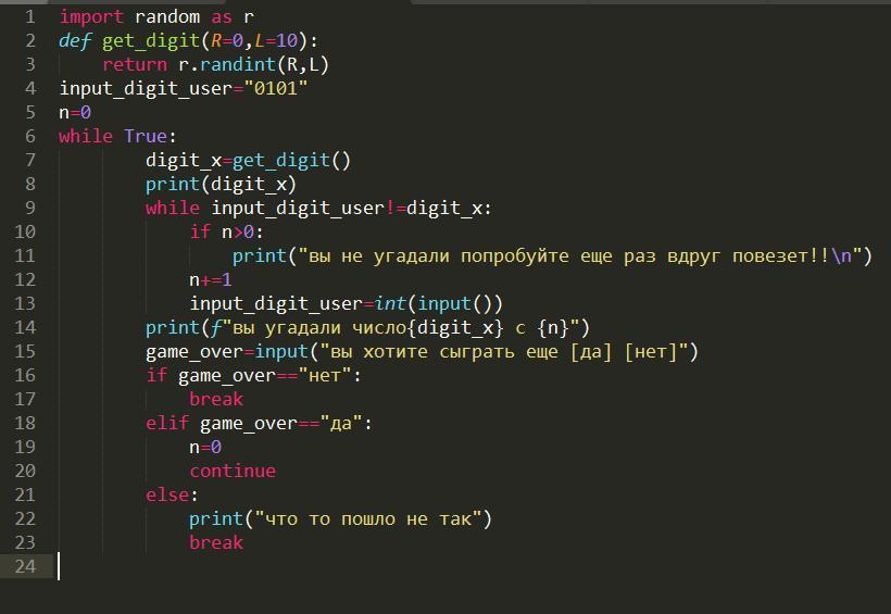 Очень срочно помогите (Python) 
