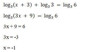 ***Решите уравнение: